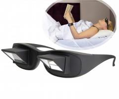 Lazy Readers Winkelbrille